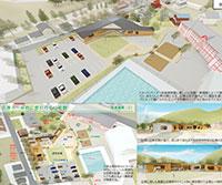 上有住地区公民館新築工事設計プロポーザル