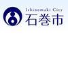 (仮称)石巻市複合文化施設基本設計プロポーザル