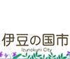 伊豆の国市伝統芸能会館(仮称)建築設計提案競技