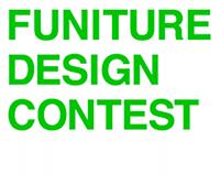 第9回 家具デザインコンテスト 2018