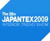 JAPANTEX 2009 - インテリアデザインコンペ