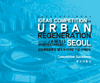 International Ideas for Urban Regeneration of the Jamsil Sports Complex in Seoul