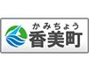 「木の学校」村岡小学校および村岡幼稚園整備工事基本設計業務公募型プロポーザル
