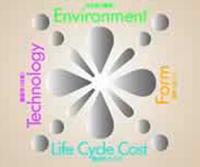 第17回 環境・設備デザイン賞