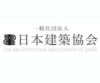 第3回 片岡安賞(日本建築協会論考コンクール)