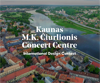 The Kaunas M.K. Čiurlionis Concert Centre International Design Contest