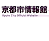 京都市美術館再整備工事基本設計業務プロポ-ザル