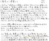 神戸芸術工科大学オープンスタジオ2010「青木淳と建築を考える」