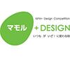 KIPA+ Design Competiton「マモル+DESIGN」
