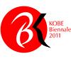 Kobe Biennale 2011 - SHITSURAI Art Competition