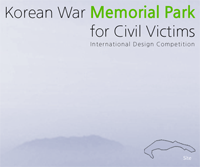 Korean War Memorial Park for Civil Victims