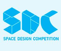 第25回 空間デザイン・コンペティション