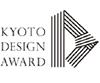 京都デザイン賞 2015