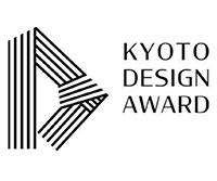 京都デザイン賞 2020