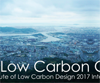 Low Carbon City Yahata