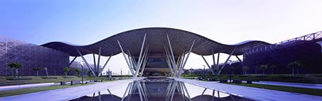 1-qatar-stp.jpg