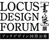 [書・築]展 本という宇宙 ブックデザイン国際公募