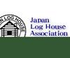 平成21年度 ログハウス建築コンテスト