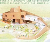 東部地域防災センター(仮称)設計プロポーザル