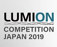 第5回 Lumionコンペ Japan2019 ~エストニア・タリン~