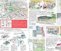 第22回 まちの活性化・都市デザイン競技