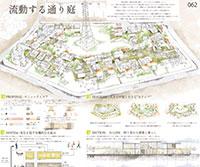 未来の風景をつくる 学生コンペ「令和に向けた街の豊かさを企画せよ!」