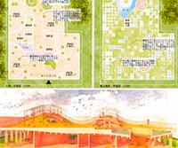 第3回 未来こども園デザインコンペ