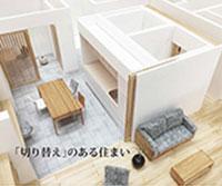 第10回 三井住空間デザインコンペ