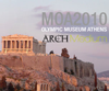 MOA2010 - Olympic Museum Athens