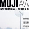 MUJI Award 02