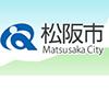 松阪市新健康センター公開設計競技