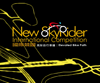 [SUSPENDED] New Taipei City New SkyRider International Competition
