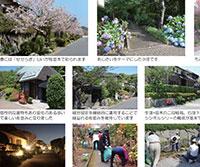 第13回 日本都市計画家協会賞