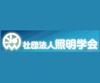 第32回 照明学会日本照明賞