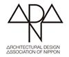 2015年度 日本建築設計学会賞