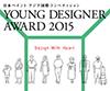 NPYDA - Nippon Paint Young Designers Award 2015