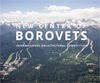 New Center of Borovets Architectural Competition