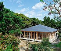 第4回 沖縄建築賞