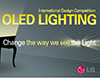 OLED LIGHTING International Design Competition