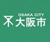 (仮称) 大阪新美術館公募型設計競技