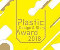 Plastic Design & Story Award