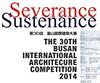 第30回 釜山国際建築大展 2014