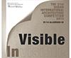 第31回 釜山国際建築大展 2015