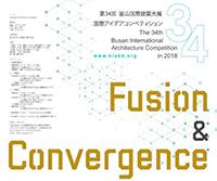 第34回 釜山国際建築大展 2018