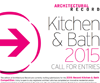 2015 Record Kitchen & Bath Competition