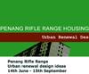 Rifle Range Penang Malaysia urban renewal design ideas competition 2010