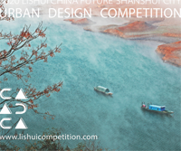 Future ShanShui City: International Urban Design Competition