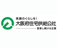 令和元年度公社茶山台団地住戸改善事業提案競技