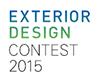 エクステリアデザインコンテスト 2015