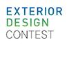 エクステリアデザインコンテスト 2017